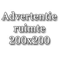 Advertentie ruimte 200 x 200